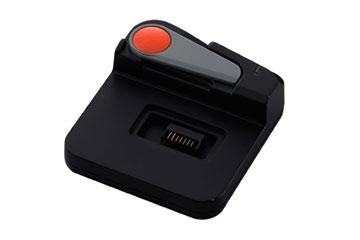 Batterieladegerät EB100